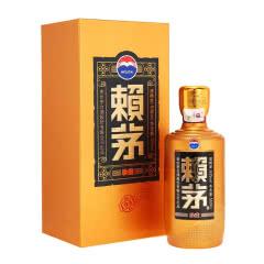 53°贵州茅台酒赖茅珍藏酱香型白酒500ml