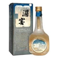 【老酒特卖】 38°贵州湄窖90年代陈年老酒收藏老白酒(单瓶500ml)