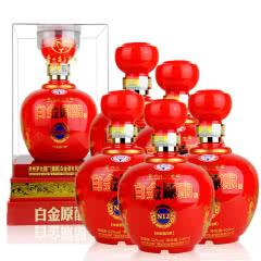 52°茅台集团白金原酿酒浓香型喜酒礼盒酒500ml*6瓶