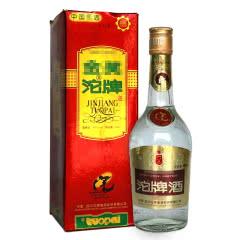 【老酒特卖】35°金奖沱牌收藏老酒2000年左右  (单瓶480ml)