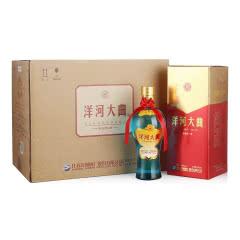 42°洋河大曲新天蓝口感绵柔浓香型白酒(内含3个礼袋)500ml(6瓶装)