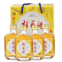 桂林特产桂林三花酒桂花露酒盒装桂花酒125ml(4瓶装)