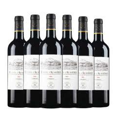 法国拉菲原瓶进口红酒奥希耶徽纹干红葡萄酒整箱红酒750mlASC行货(6瓶装)