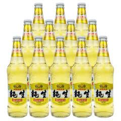 燕京啤酒 冰啤纯生 518ml(12瓶装)