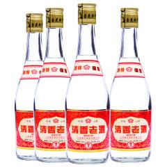 53°汾酒产地杏花村镇 2014年老酒优级酒清香型高粱白酒475ml*4瓶