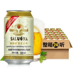 白啤酒 酒精4.3° 白啤 麦汁11°P 小麦啤酒特价 整箱320mlx24罐