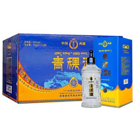 52°藏佳纯青稞酒浓香型白酒450ml*12瓶整箱装