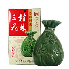 52°正宗桂林三花酒象山洞藏桂林三花酒500ml