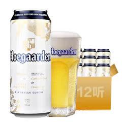 比利时风味啤酒福佳白小麦白啤酒500ml(12听装)