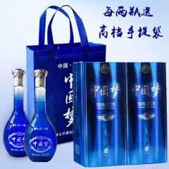 52°/42° 洋河镇洋府中国梦白酒蓝梦经典礼盒白酒纯粮酒 500ml(2瓶)