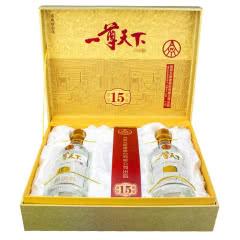 52°五粮液股份公司出品一尊天下15吉祥如意礼盒装过节送礼礼品用酒500ml(2瓶)