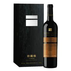 香格里拉红酒赤霞珠干红葡萄酒玛桑酒庄系列单支礼盒装