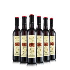 香格里拉9度青稞干红葡萄酒大藏秘750ml整箱6支
