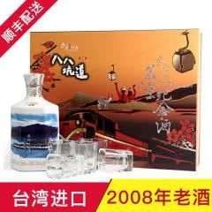 【2008年老酒】58°台湾八八坑道高粱酒10年老酒 台湾名景纪念白酒礼盒装500ml