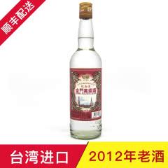 53°金门高粱酒【2012年份】建厂60年台湾白酒裸瓶600ml-单瓶装
