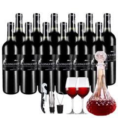澳洲红酒黛米洛龙斐庄园西拉葡萄酒买一箱送一箱750ml*12瓶