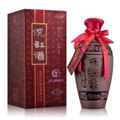 15°金奖沉缸八年陈(2017年上海国际酒交会)500ml