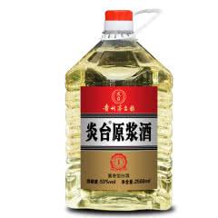 53°贵州茅台镇原浆酒粮食酒白酒酱香型白酒散装2500ml*1