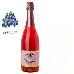 皇冠QUEENIE香槟起泡酒甜型气泡酒红酒甜酒 蓝莓味  750ml