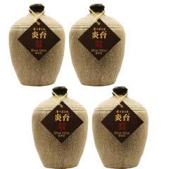 53°贵州茅台镇炎台洞藏老酒酱香型白酒500ml*4瓶