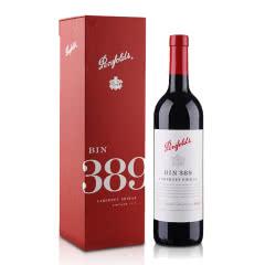 澳大利亚澳洲奔富Bin389赤霞珠西拉红葡萄酒750ml