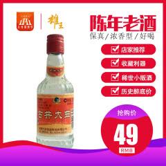 50º古井贡 古井大曲  陈年老酒 浓香型白酒 100ml(2007年)