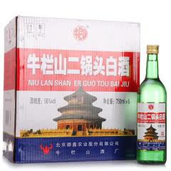 56°牛栏山二锅头大美子(出口美国)750ml*6瓶 白酒整箱