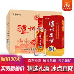 52°泸州老窖 喜二曲6喜6 浓香型白酒500ml(6瓶装)