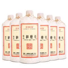 53°贵州茅台镇王祖烧坊窖藏原浆深邃1000ml酱香型白酒(6瓶装)