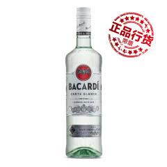 百加得白朗姆酒(Bacardi) 烘培鸡尾酒烈酒基酒进口洋酒750ml