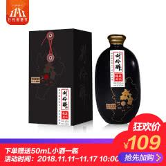 54° 刘伶醉 雄安新区设立一周年纪念酒 500ml