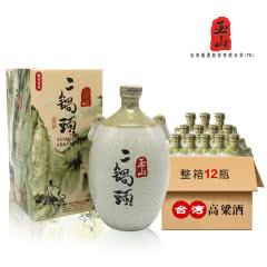 54°玉山高粱酒 二锅头瓷瓶750ml整箱12瓶装