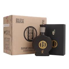 53°茅台集团 习酒 窖藏1988 雅致版 酱香型白酒500ml*4瓶
