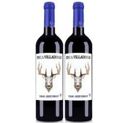 西班牙原瓶进口金鹿干红葡萄酒蓝色盖帽750ml*2