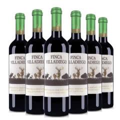 西班牙原瓶进口金鹿干红葡萄酒绿色盖帽750ml*6瓶装