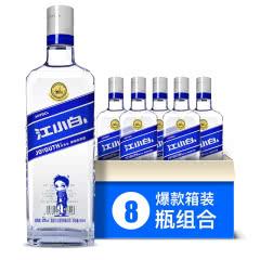 40度江小白金奖青春版500ml*8瓶整箱白酒