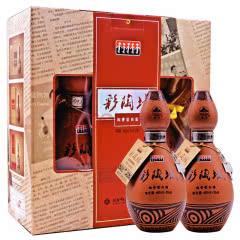 河南酒 仰韶彩陶坊 陶香型白酒礼盒(46度465ml+70度35ml)*2瓶礼盒装白酒