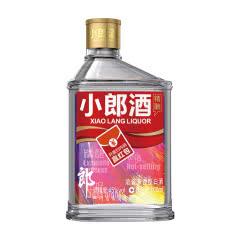 45° 小郎酒精酿 100ml 炫彩瓶 单支装 兼香型白酒