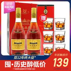 40°法国进口洋酒拿破仑爵士VSOP白兰地700ml*2瓶 礼品装