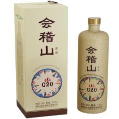 绍兴黄酒13°会稽山G20花雕酒500ml半干型单瓶价