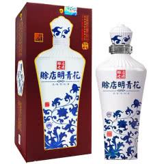 46°赊店明青花500ml 单瓶装