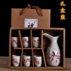 白酒酒具七件套装 企鹅烧酒壶酒杯 7头陶瓷分酒器醒酒器(包邮京东配送)