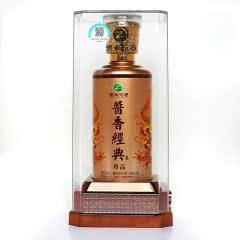 贵州茅台集团 53度习酒 酱香经典500ml单瓶装(2019年)