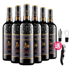 法国原酒进口红酒索姆特赤霞珠干红葡萄酒雕花重型瓶750ml*6