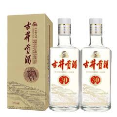 50°古井贡酒30窖龄酒 500ml*2瓶装