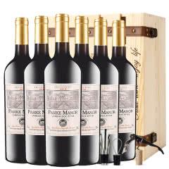 法国进口红酒帕克庄园珍藏干红葡萄酒红酒整箱礼盒套装750ml*6