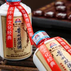 【贵州双德】53°贵州茅台镇双德白酒酱香型100ml