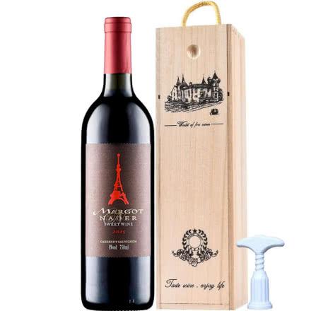 甜型红酒葡萄酒玛歌庄园精选甜红葡萄酒750ml(木质礼盒)
