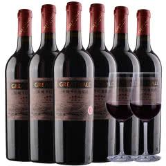 长城红酒赤霞珠五星干红葡萄酒750ml*6瓶(整箱)送酒杯