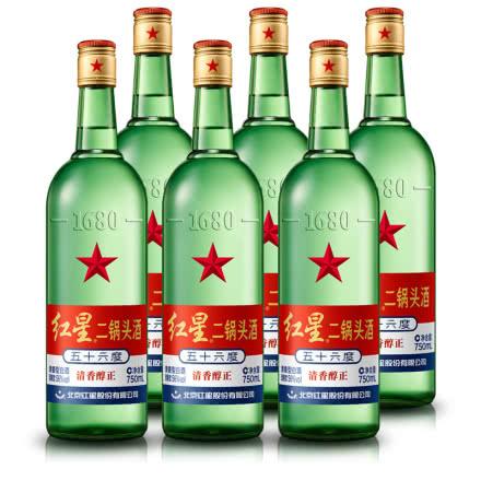 56°红星二锅头大二750ml(6瓶装)白酒整箱